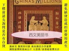 二手書博民逛書店【罕見】1891年版 Chinas Millions 《億萬華民