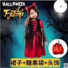 萬聖節兒童服裝女童吸血鬼女巫角色扮演小紅帽蝙蝠公主裙南瓜披風【W15+糖果袋+頭飾】