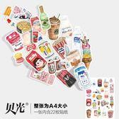 筆記本電腦行李箱貼紙快餐飲料卡通貼畫手機旅行箱貼防水貝光28