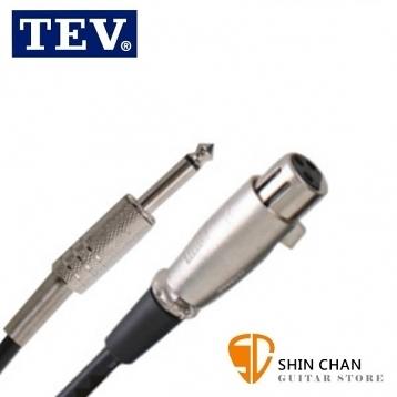 TEV 04M-6.3 麥克風線 (2公尺/XLR to TS 6.3)