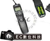 【EC數位】CBINC 液晶定時 電子快門線 RS-60E3 Contax 645、N1、NX、N Digital