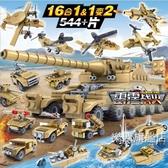 積木兼容軍事積木男孩子拼裝坦克益智野戰軍事6-12歲套裝玩具