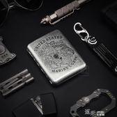煙盒16支裝男士復古手工純銅金屬防潮防壓個性創意禮品便攜煙盒子 道禾生活館