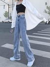 高腰牛仔褲女夏季薄款直筒寬鬆顯瘦春裝2021新款垂感拖地闊腿褲子 喵小姐