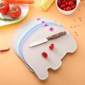 創意象形砧板切菜水果塑料輔食刀案板家用 萬聖節
