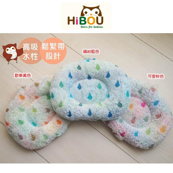 Hibou 今治織品 哺乳枕/午睡枕(雨滴&象寶)