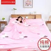 睡袋 旅行酒店隔臟睡袋純棉室內成人賓館出差床單人便攜式隔脹防臟旅游 8號店