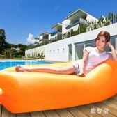 戶外充氣沙發睡袋便攜空氣沙發床沙灘口袋游泳池 BF4477【旅行者】