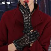 手套女秋冬季可愛短薄款開車蕾絲觸摸屏保暖羊皮女士手套  歐韓流行館