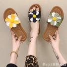 拖鞋 花朵仙女風拖鞋女2021夏外穿新款網紅可濕水防滑軟底一字平底涼拖 618購物節