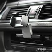汽車CD口車載手機支架車用創意車上多功能夾子通用款支撐架萬能型 完美情人館