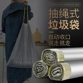 登澤自動收口環保分類加厚垃圾袋特大垃圾桶專用廚房抽繩式塑料袋-享家生活館
