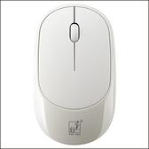 無線滑鼠超薄2.4G靜音光電可充電無線滑鼠【618優惠】