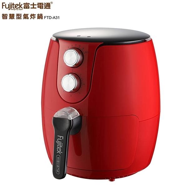 Fujitek富士電通 3.2L智慧型氣炸鍋FTD-A31