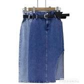 牛仔半身裙 2021冬新款側開叉中長一步裙配腰包不規則高腰包臀百搭牛仔半身裙 夏季新品
