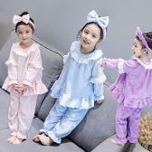 女童珊瑚絨睡衣冬季兒童長袖法蘭絨家居服套裝2秋冬寶寶34567周歲 美芭