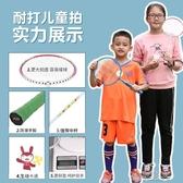 兒童羽毛球拍套裝雙拍耐用型3-12歲小孩玩具幼兒園小學生 布衣潮人YJT