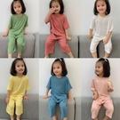童裝純棉兒童莫代爾空調服夏季寬鬆薄款柔軟家居服男女寶寶睡衣潮 童趣屋 免運