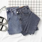 窄管褲 高腰牛仔褲女小腳褲2019新款韓版同款緊身鉛筆九分褲子女學生