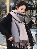 圍巾女冬季韓版百搭兩用雙面純色披肩學生男長款加厚保暖圍脖秋冬 東京衣秀