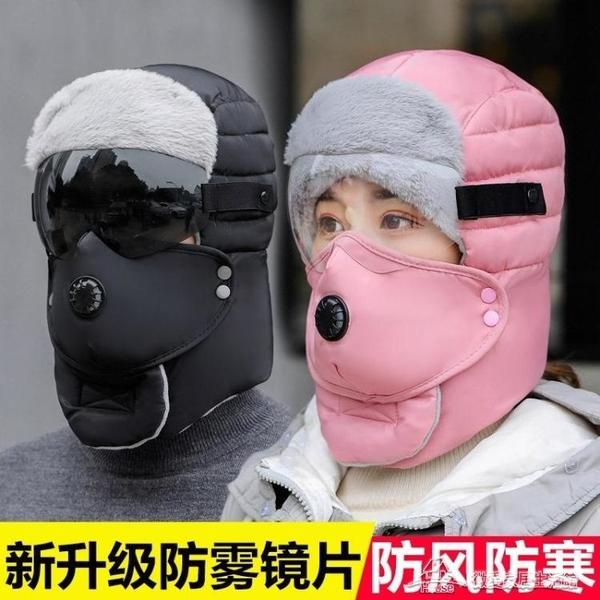 擋風帽 加厚女保暖護耳棉帽男冬季騎電動車防風防寒帽【快速出貨】