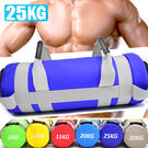 25KG重訓沙袋Power Bag終極25公斤負重沙包袋重訓核心肌群肌耐力.運動健身器材.推薦哪裡買ptt