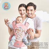 夏天嬰兒背帶前抱式四季通用多功能寶寶腰凳坐凳小孩單凳抱娃神器
