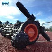 雙十二返場促銷健身肌肉放鬆按摩狼牙泡沫軸瑜伽柱滾軸運動套裝