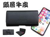 CITY BOSS 真皮 頭層牛皮 手機腰掛式皮套 Samsung Galaxy Note 9 /Note 8 /Note 5 /A8 /J7 /J5 /J3 Pro 腰掛皮套