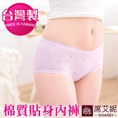 女性 MIT舒適棉質 貼身低腰內褲 M/L/XL 台灣製 no.1010-席艾妮SHIANEY