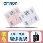 歐姆龍OMRON 體重體脂計HBF-217,贈品:OMRON環保提袋x1