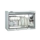 【歐雅系統家具】喜特麗JT-3760Q-懸掛式烘碗機