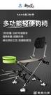 釣魚椅釣椅折疊便攜釣魚座椅加厚多功能臺釣椅子輕便釣凳漁具  YJT創時代3C館