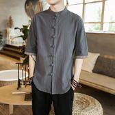 中國風亞麻襯衫男短袖寬鬆夏季棉麻休閒大碼復古盤扣唐裝 魔法街