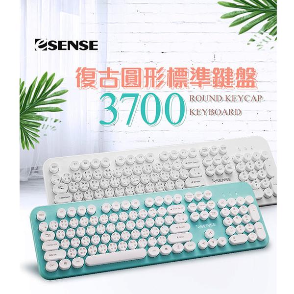 【中將3C】Esense 3700復古圓形標準鍵盤   .13-EOK370