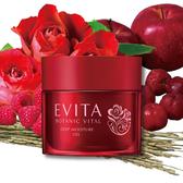 艾薇塔 紅玫瑰潤澤水凝霜 90g