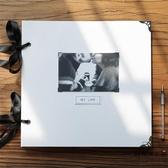 大容量內頁DIY插頁式相冊本集相薄復古手工紀念冊【時尚大衣櫥】
