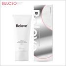 《不囉唆》Relove私密肌傳明酸美白潔淨精華凝露120ml (不挑色/款) 清潔 美白 保濕【A433256】