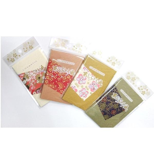 日本COSMETIC精緻吸油面紙 1包---50枚--日本製--包裝多色--採隨機出貨