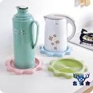 【3個裝】墊子防水隔熱墊底座瀝水暖水壺托盤杯墊【古怪舍】