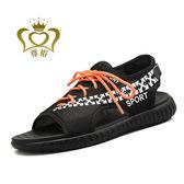 涼鞋 2019新款夏越南涼鞋韓版個性男士沙灘鞋時尚外穿運動休閒一字涼拖 2色39-44