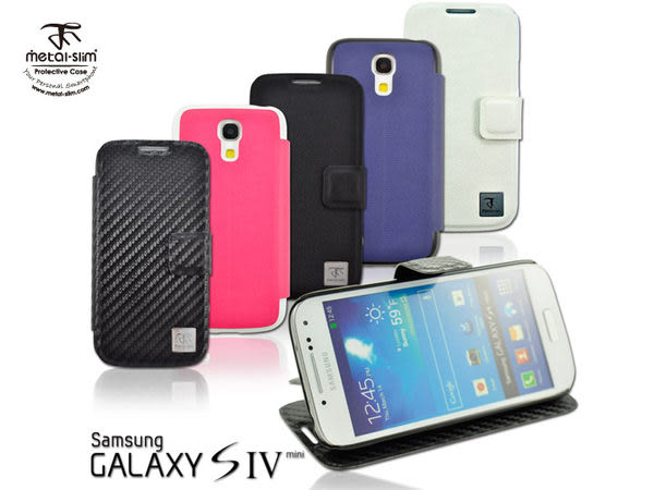 快速出貨 Metal-Slim SAMSUNG Galaxy S4 mini i9190 側掀磁扣 可立式皮套 保護套