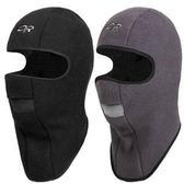 【優選】保暖帽子防風防寒騎行面罩護臉頭套頭罩口罩