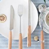 餐具組合時物餐具四件套木柄不銹鋼西餐刀叉勺子筷子創意日式禮盒餐具套裝(中秋烤肉鉅惠)