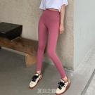 加厚粉色打底褲女外穿緊身褲新款季修身瑜伽褲九分鉛筆褲 快速出貨