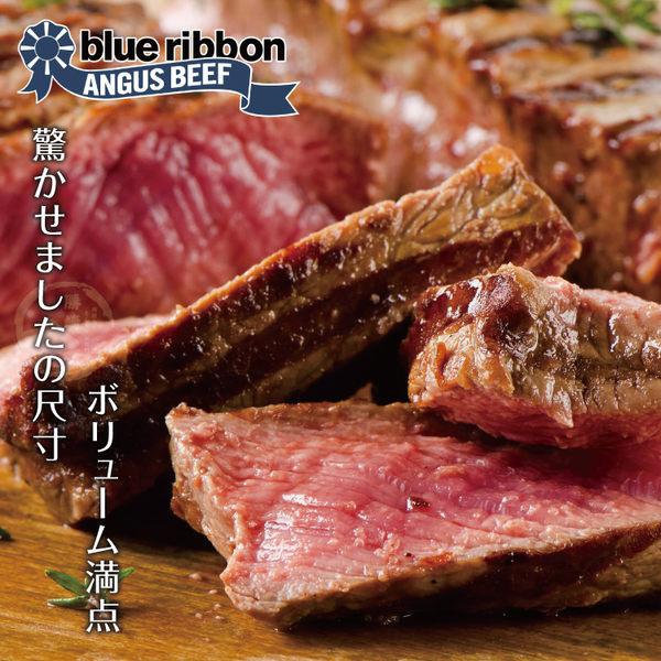 【優惠組】美國CAB藍帶厚切雪花牛排40片組(200公克/1片)