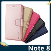 三星 Galaxy Note 8 Hanman保護套 皮革側翻皮套 簡易防水 帶掛繩 支架 插卡 磁扣 手機套 手機殼