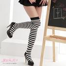L011 棉質黑白橫紋長統襪 *膝上大腿襪