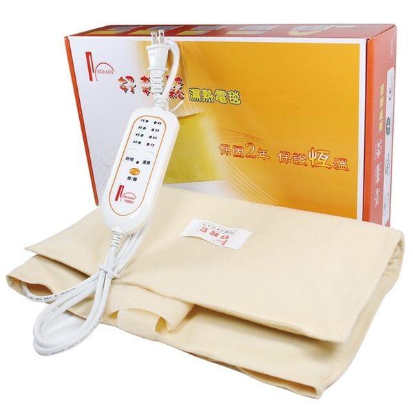 溼熱電毯 熱敷墊  好輕鬆 肩頸部 台灣製造