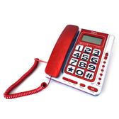 SANLUX 台灣三洋 來電顯示有線電話機 TEL-838 內建受話增音助聽功能